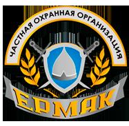 Ермак ДВ
